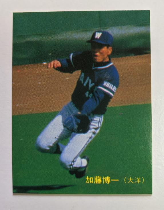 加藤博一の画像 p1_33