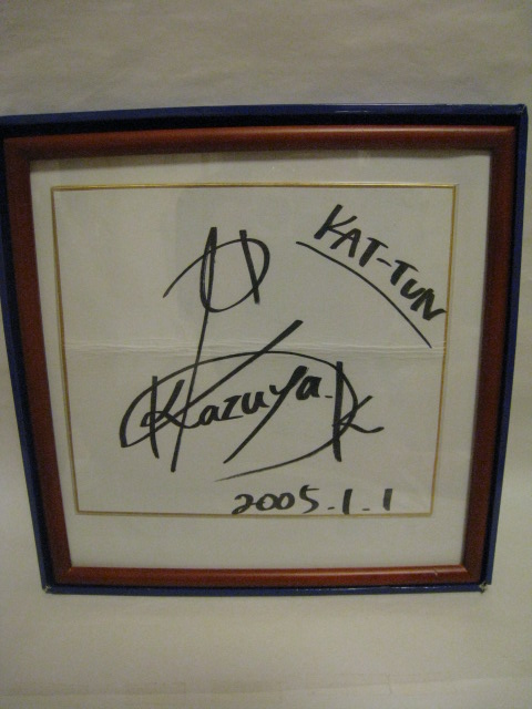 KAT TUNの画像 p1_27